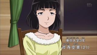 kin (34)
