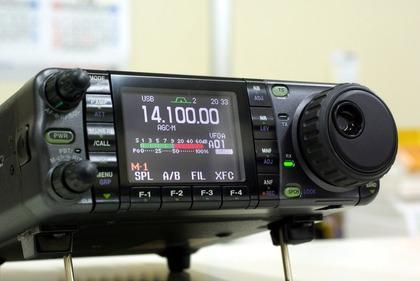 ic7000-2