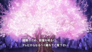 tenchi48 (4)