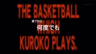 kuroko (35)