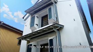 yamano24 (103)