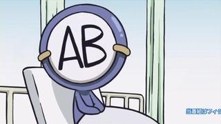 abo (3)