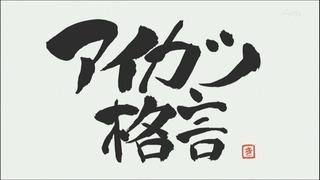 image2[00014547]