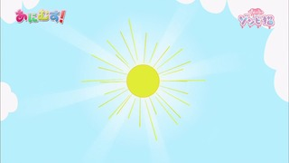 zon (19)