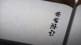 uta (4)