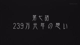ushi6 (57)