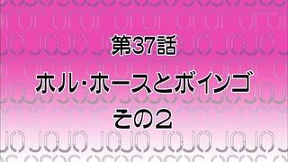 jojo36 (129)