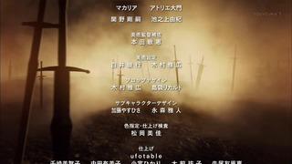 fate (157)