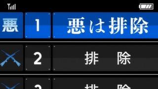 yuri12_6