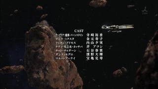 cap (268)