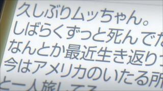 Screenshot207