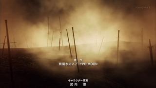 fate (159)
