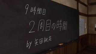 an (13)