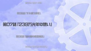 141116-0103210219-1440x810