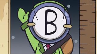 abo (7)