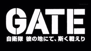 gate (174)