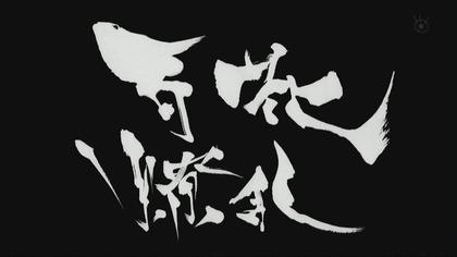 image1[00000853]