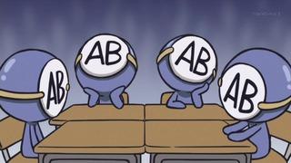 abo (11)