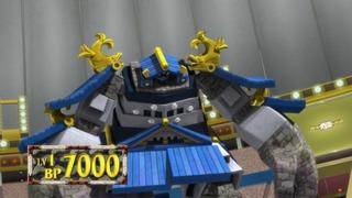 1450258382165