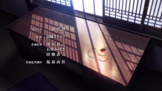 fate14 (152)