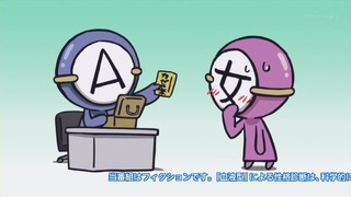 abo (4)