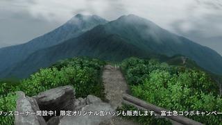 yamano22_74