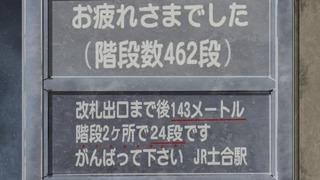 141203-2207000361-1440x810