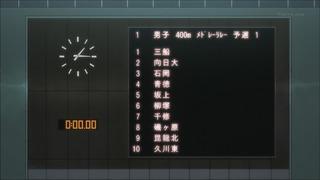 image4[00004305]