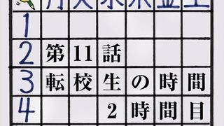 ansa11 (3)