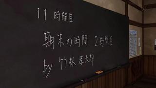 an (10)