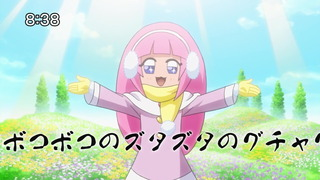1441496328818