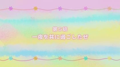 1360157051-0412-0002