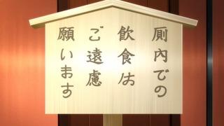 koufuku4 (147)