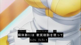 1427879734681