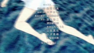 capt_057