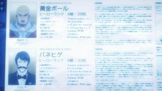 151109-0115100515-1440x810