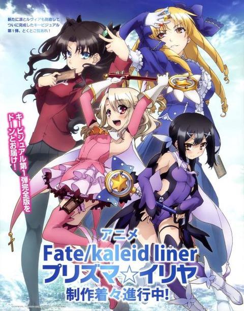 anime20ch162582s
