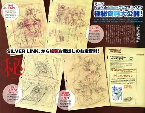 anime20ch162583s
