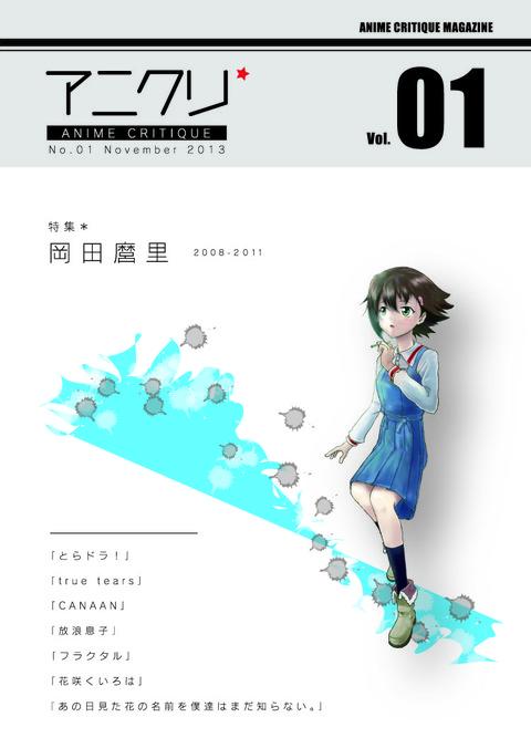 0表紙サンプル-01