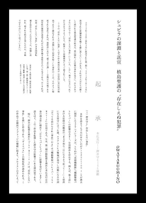 00_本文5_05-31