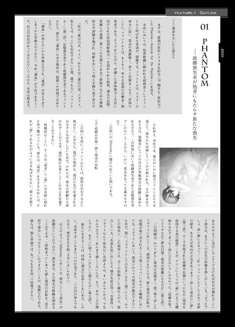 00_本文5_05-08