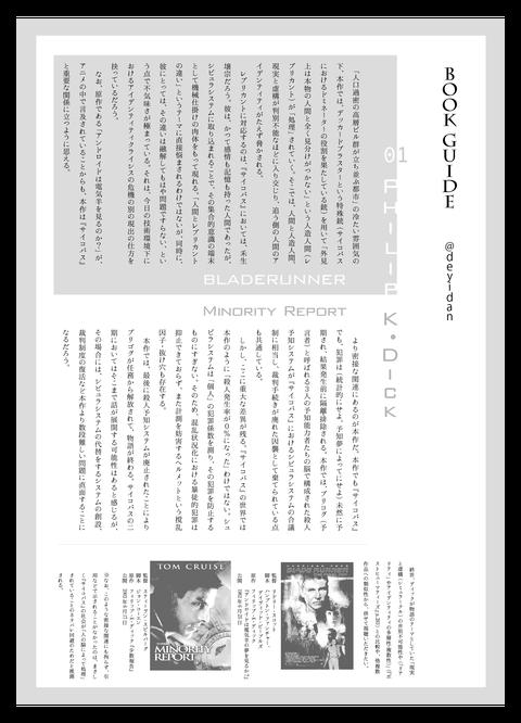 00_本文5_05-21
