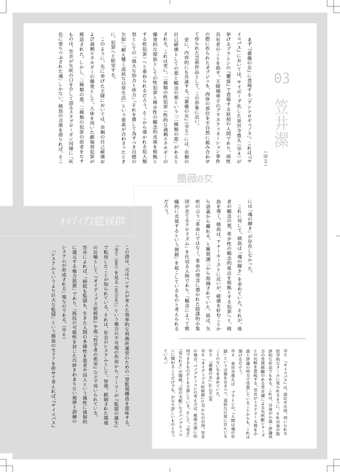 00_本文5_05-23