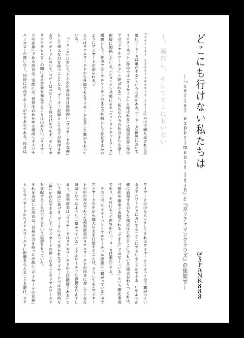 00_本文5_05-41