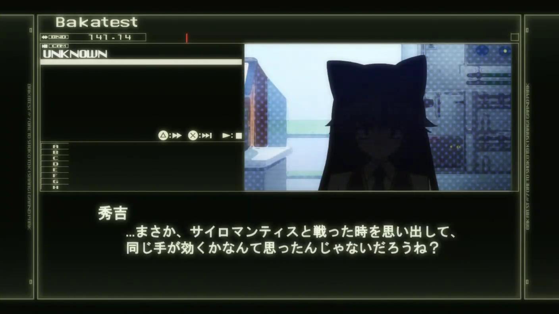 アニメ元ネタ解析