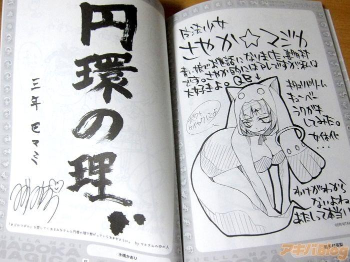 アニメニュース.com                anime_news_com