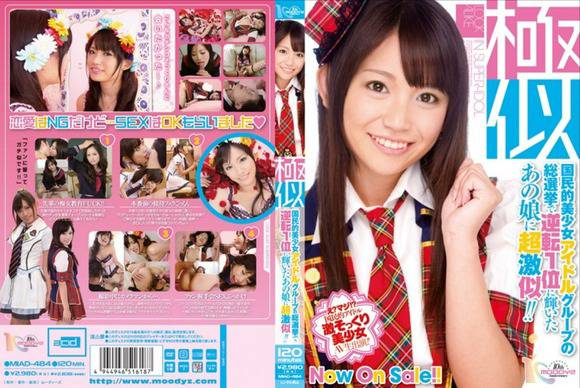 AKB48大島優子激似AV女優のフェラ・ハメ撮りエロ画像