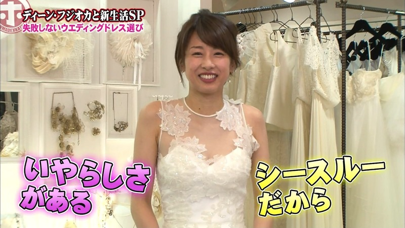 カトパンのウエディングドレスが透けててエロいキャプ画像