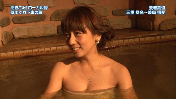 安枝瞳の着替え、入浴シーンがエロいキャプ画像