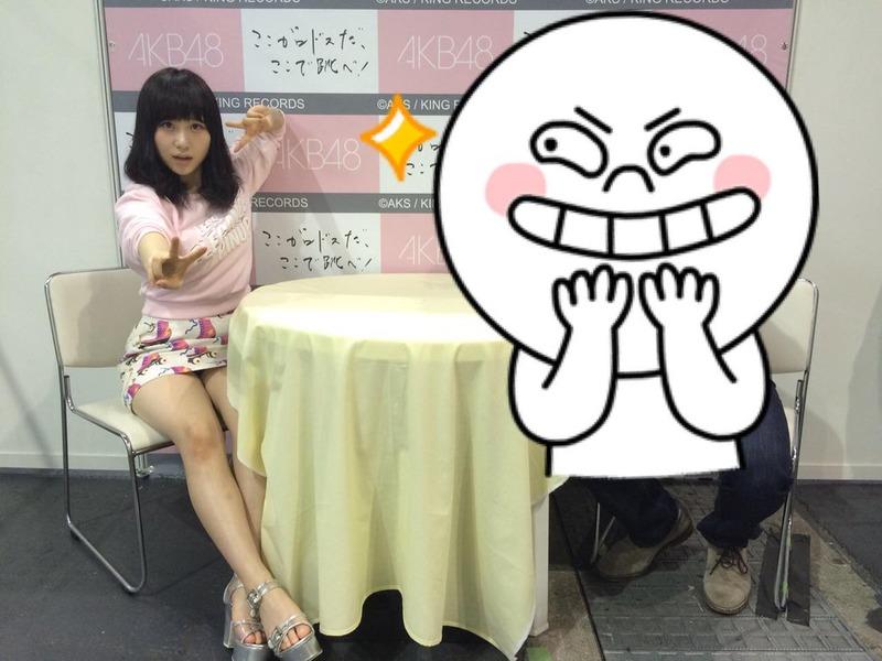 AKB48 高橋朱里の写メ会でパンチラ